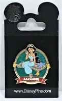 Disney Princess Swirl Series Jasmine From Aladdin Pin Cute