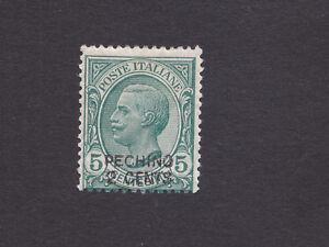AA752-ITALIA-UFFICI-POSTALI-IN-CINA-PECHINO-1917
