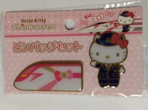 $9 Sanrio Hello Kitty Lapel Hair Pin set of 3 HLOLAPPINSET3