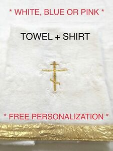 Towel and Baby Shirt Personalized Gift Orthodox Krestiloe Christening Set