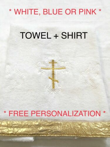 Towel and Baby Shirt Personalized Gift Christening Set Orthodox Krestiloe