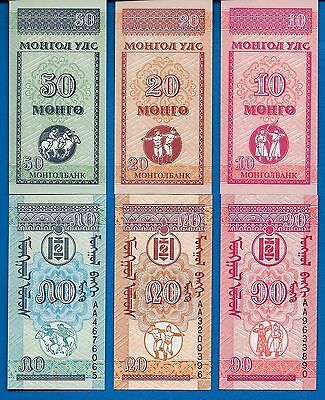 Mongolia 50 Mongo ND1993 P-51 Unc