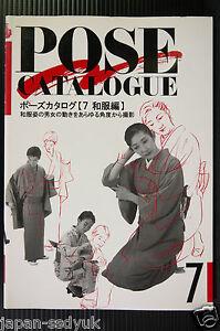"JAPAN Pose book New Pose Catalogue 3 /""Futari no Pose/"""