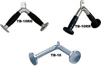Ader Tricep Press Down V Bar W/ Snap Link- Choose From 3 Styles