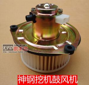 1PCS-NEW-blower-motor-for-excavator-Kobelco-SK200-6E-SK220-6E-SK250-6E-Q899-ZX