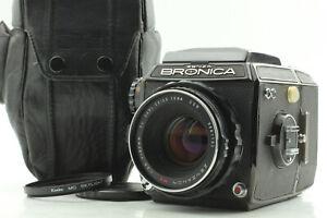N-MINT-Bronica-EC-Zenzanon-80mm-f2-8-Carl-Zeiss-Jena-DDR-Objektiv-aus-Japan