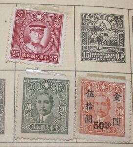 78c381a3ff8f4 Details about Lot of 14 RARE? 1930s VIntage Chinese China Stamps  Unidenitified by me Unused