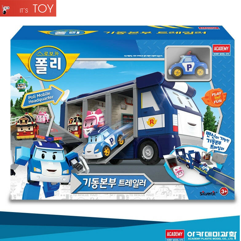 RoboCar Poli Mobile Headquarter Transforming Carrying Case Trailer set Die-cast
