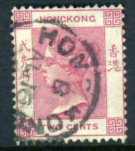 China-1882-Hong-Kong-2-Rose-Pink-QV-Wmk-CCA-SG-32a-W150