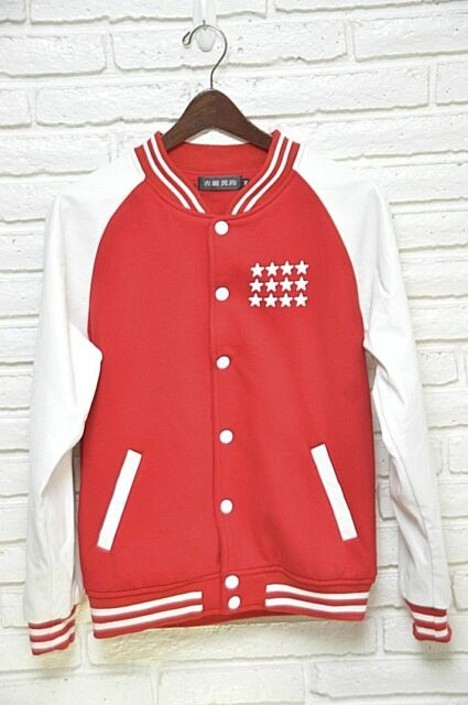 Boys Varsity Jacket Red And White Letterman Jacket Sweatshirt Medium