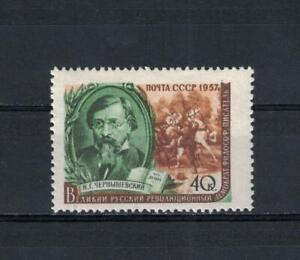 Russia, USSR, 1957, S.c.#1962, single mlh stamp.