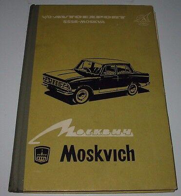 Gastvrij Wartungsanleitung Moskvich Moskwitsch + Kombiwagen 426 + Kleinlieferwagen 433! Modern Ontwerp