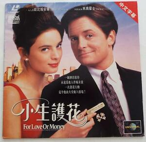 FOR-LOVE-OR-MONEY-Michael-J-Fox-Gabrielle-Anwar-LASERDISC-CHINESE-SUBTITLES