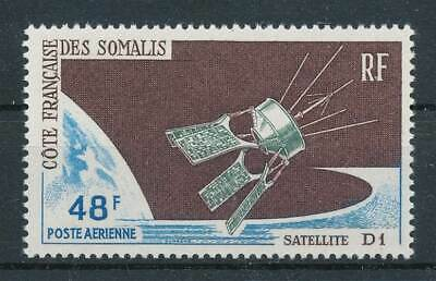 271486 Somaliküste Nr.381** Raumfahrt Sateliten Franz