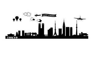 WandTattoo-City-Stadt-Skyline-Tokio-wandfolie-Wallsticke-st19-Tokyo