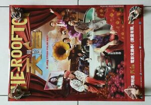 Jay-Chou-The-RoofTop-Original-poster-for-Sale