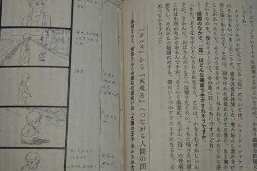 JAPAN Studio Ghibli Ghibli no Kyoukasho vol.4 Grave of the Fireflies