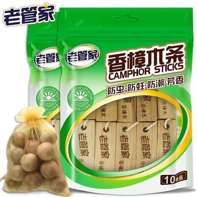 Fragrant Camphor Ball Mothball Storage Box Case Holder 樟脑丸//球衣柜防霉片 绿伞防霉防蛀片208g*3袋