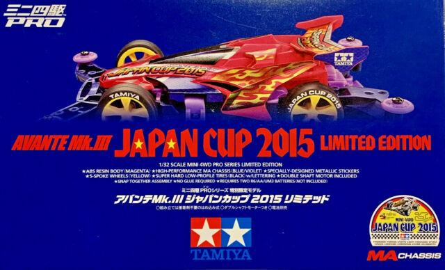 TAMIYA 95087 Mini 4WD AVANTE Mk.III JAPAN CUP 2015 Limited Edition (MA Chassis)