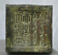 6-034-Old-Chinese-Palace-Bronze-Gilt-Beast-Dragon-Dynasty-Imperial-Seal-Stamp-Signet thumbnail 11
