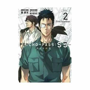 PSYCHO-PASS-Sinners-of-the-System-Case-2-Comic-Manga-Anime-Vol-2