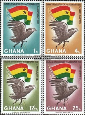 Ghana 283a-286a Never Hinged 1967 Revolution complete.issue. Unmounted Mint