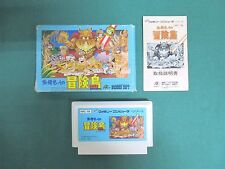 Takahashi Meijin no bouken Jima -- Boxed. Famicom, NES. Japan game. 10337