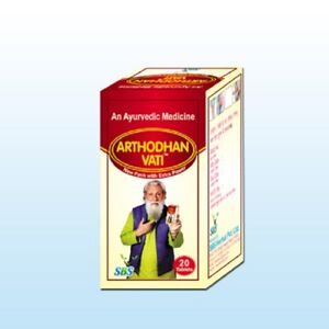 Details about Arthodhan Vati Ayurvedic medicine for Joint Pains + Free  Shipping