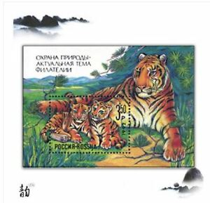 Russia-Tiger-Stamp-1992-UNC-1992