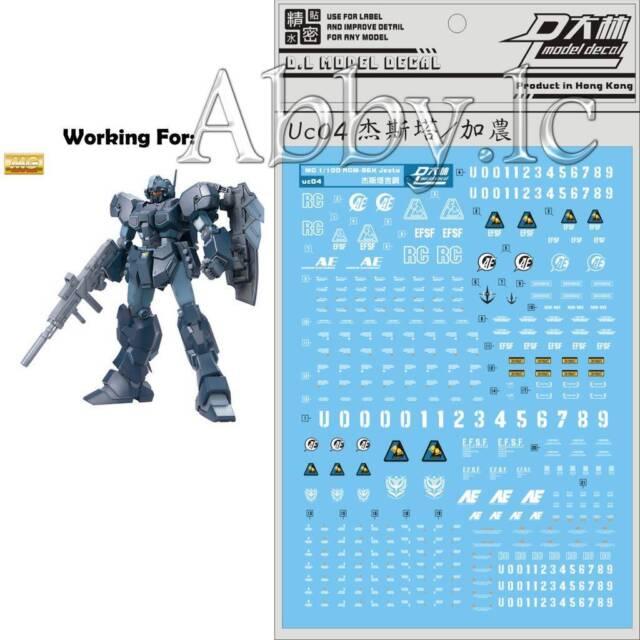 Water Decal Models Bandai Gundam Decal MG 1//100 MS-07B Gouf Ver.2.0