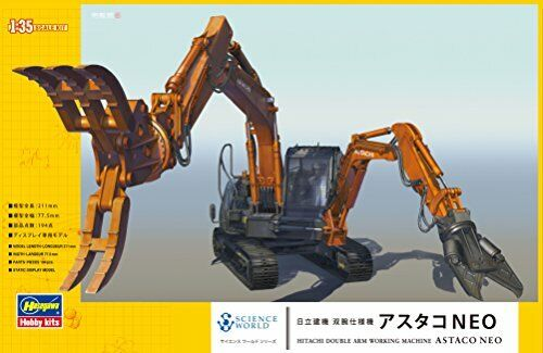 Hasegawa 1//35 Hitachi Construction Machinery double-arm specification machine As
