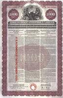 Original Germany Bond External 5.5% Gold Loan 1930 $1000 Young Deco coupons