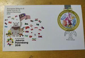 VVIP-Special-Guest-Stamp-FDC-2018-Jakarta-Palembang-Sukan-Asian-Games-18th-Ke-18