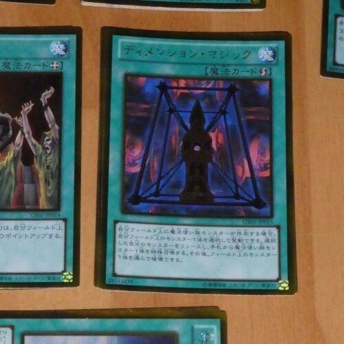 YU-GI-OH JAPANESE GOLD  RARE CARD Magical Dimension GS05-JP015 JAPAN MINT