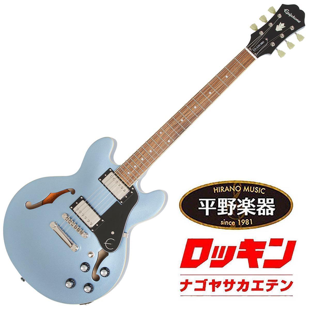 Epiphone ES-339 Pro Pelham blå rare beutiful JAPAN EMS F S