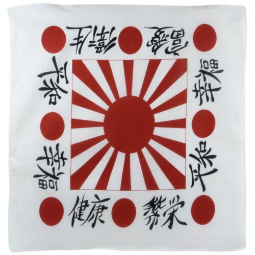 "XL Extra Large White Bandana Bandanna Scarf Japanese Red Rising Sun 25/"" x /""25"