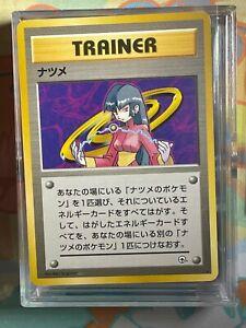 Pokemon Card WOTC Sabrina`s Gaze Gym Heroes Rare JPN Ver. F/S
