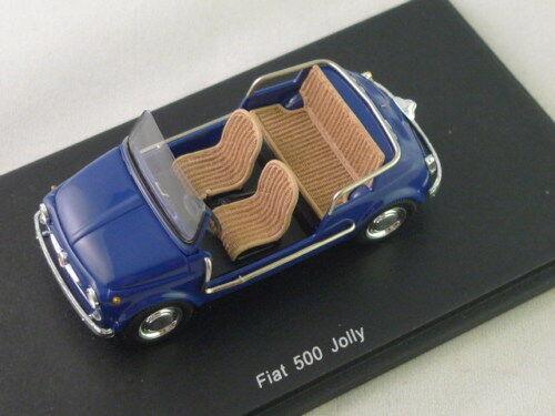 Funke s1496 - fiat 500 war 1962 Blau am - 1   43