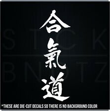 AIKIDO MARTIAL ARTS USA CUTE FUNNY DECAL STICKER MACBOOK CAR WINDOW MOTORCYCLE