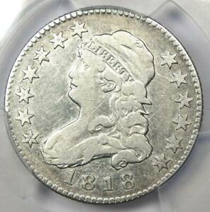 1818/5 Capped Bust Quarter 25C - PCGS VF Details - Rare Coin - Scarce Date!