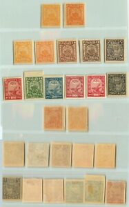 Russia-RSFSR-1921-SC-181-186-mint-different-shades-and-papers-g163