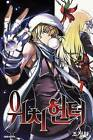 Witch Buster: Vol 7-8 by Jung-Man Cho (Paperback, 2013)