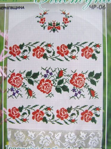 Cross stitch Pattern Ukrainian Red Black Embroidery Towel Napkin Tablecloth rn