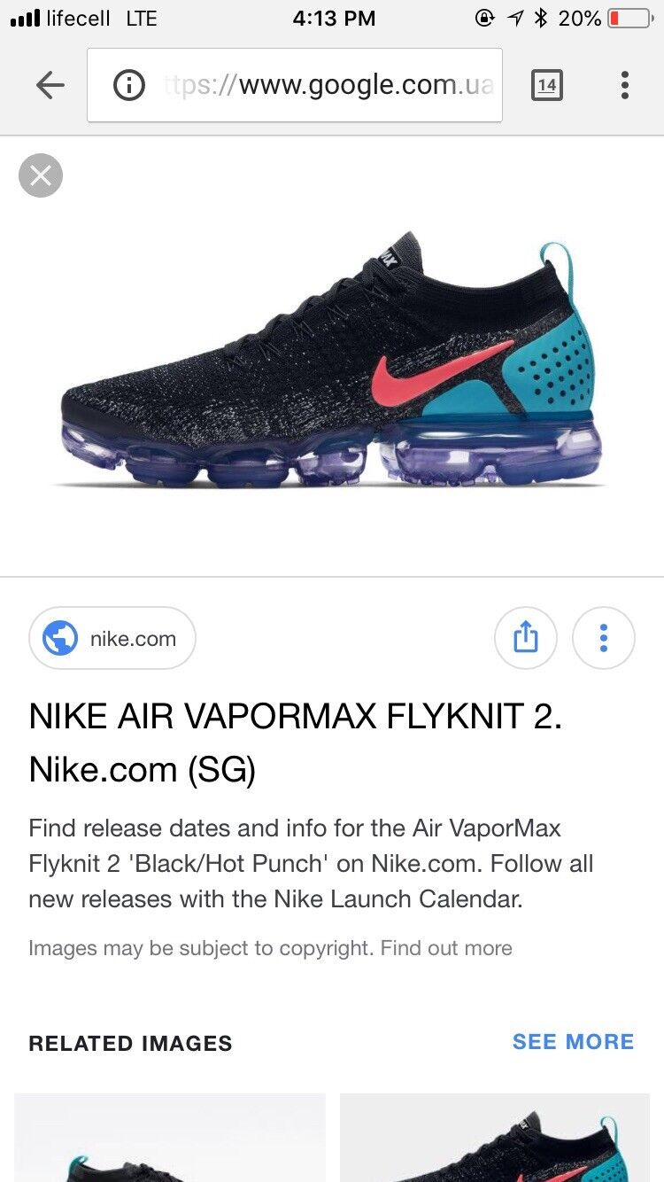 Nike Air Vapormax Flyknit 2 US Women 7.5 Brand New Black HotPunch