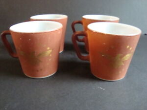 Pyrex Federal Eagle #1410 Milk Glass and Brown Cups 1960's Set of 4