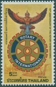 Thailand-1980-SG1023-5b-Rotary-International-MNH