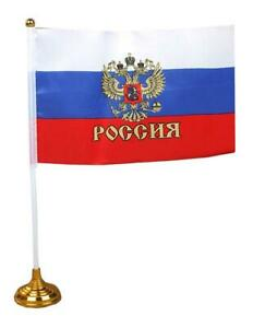 Tischfahne Flagge UDSSR Wappen Tischflagge Fahne