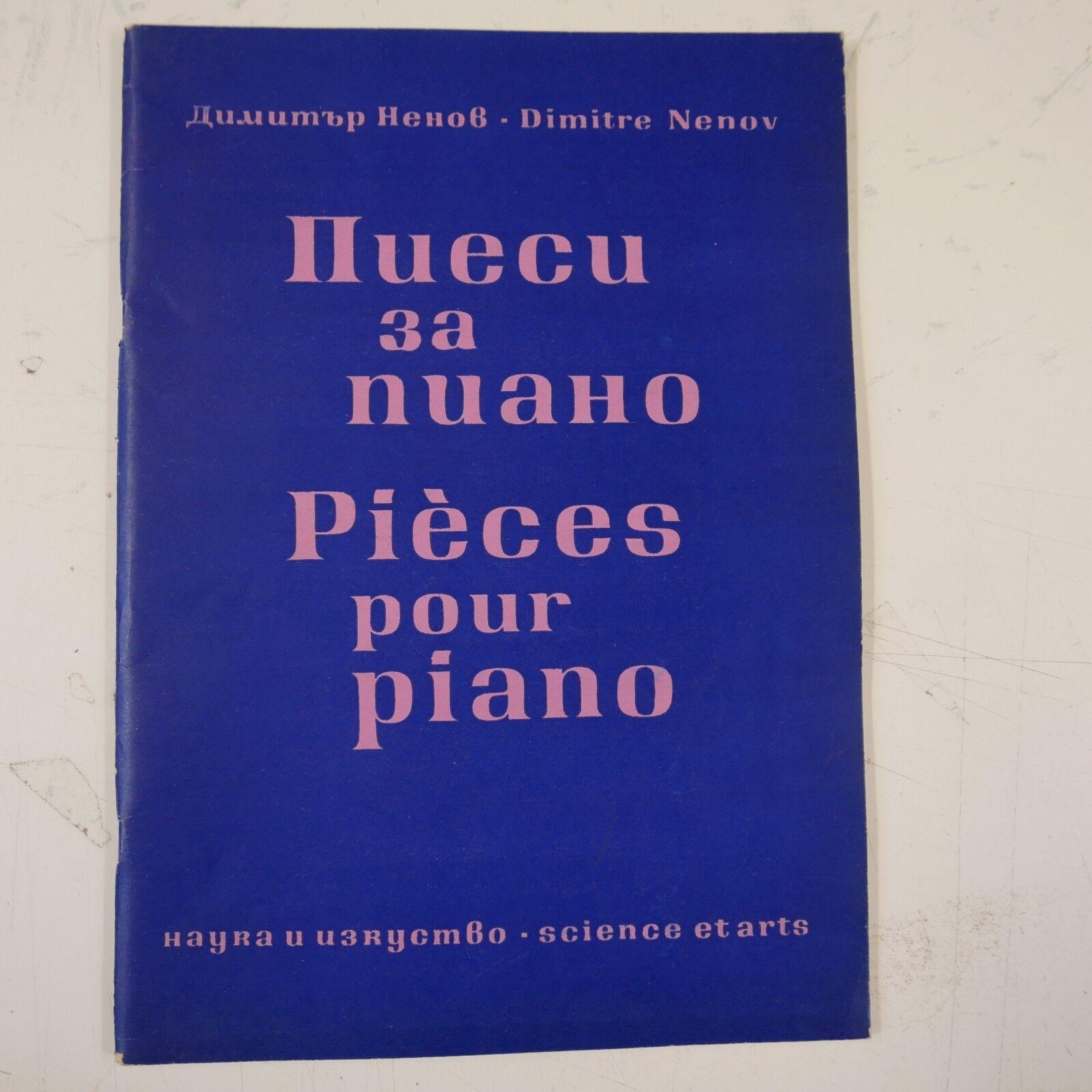 DIMITRE NENOV pieces for piano ,  piano score