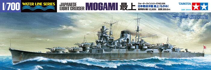 Tamiya 1 700 Light Cruiser Mogami Plastic Model Kit