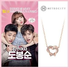 "METROCITY) 14K Drawing Love Necklace ""Dobongsoon"" Korea Drama Pink Gold 0888ggn"